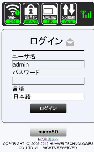 010_スクリーンショット (31).png