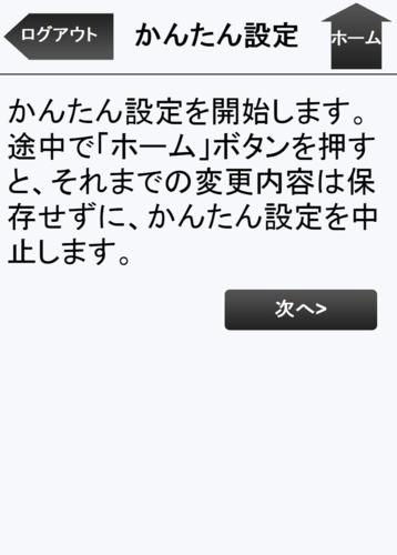 020_スクリーンショット (35).png