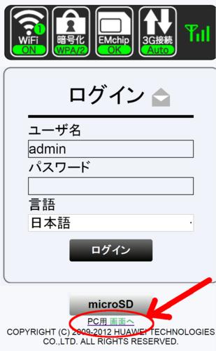 030_スクリーンショット (31).png