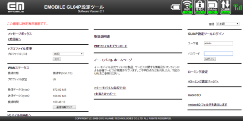 040_スクリーンショット (10).png