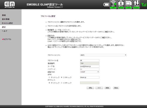 080_スクリーンショット (26).png