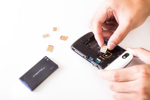 https---www.pakutaso.com-assets_c-2014-10-PAK85_blackberrysimkoukan20141025171850500-thumb-1000xauto-5546.jpg
